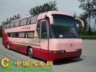 从重庆到秦皇岛的汽车在哪上车(多久能到150