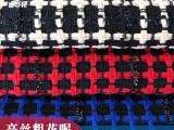 毛料生產廠家定制女裝滌綸亮絲粗花呢面料