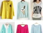 厂家大量供应便宜毛衣货源,针织女式低价毛衣 尾货库存服装