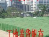 广东帆布厂供应盖货帆布-货物防雨篷布