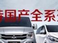 【GMS手机远控】0投资,全国招代理