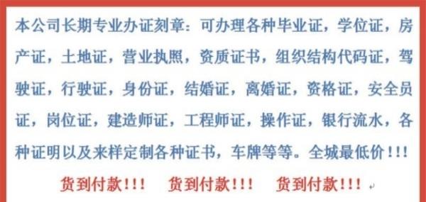 黄冈市成人高考招生与报名