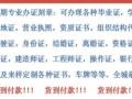 宜昌市成人高考招生与报名