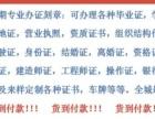 荆州市成人高考招生与报名