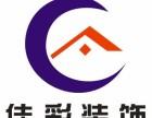 宣恩工农路家庭企业网络维修组网布线室内装潢