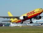郑州怎么发货到国外?郑州DHL国际快递上门取件电话