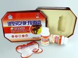 厂家直销高档保健品 增强抵抗力滋补保健品破壁灵芝孢子粉胶囊