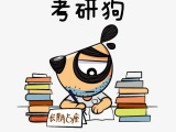 北京线上配资 管理硕士培训,独立办学硕士项目