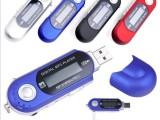 厂家直销 批发有屏大朝华MP3 USBMP3 插卡夹子MP3 带