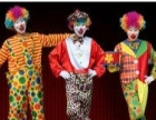 小丑 魔术200元 舞蹈 模特300元 群众演员80