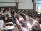 2017年江西省教师招聘培训班