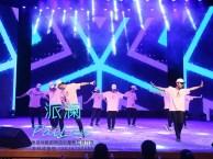 深圳宝安派澜街舞 霹雳舞 机械舞 培训招生(活力的青春标记)