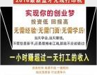 桂林手机照片打印机 一元照片打印机设备