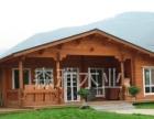 防腐木木材定做 木材防腐木加工 精致木屋建造