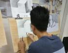 软件园蔡塘附近哪里有学画画(找简溢美术工作室)