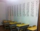 书囿教育暑期班招生报名中