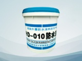 潍坊价位合理的钢结构防水涂料【推荐】_福建屋面外露防水涂料