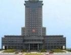 成人高考专升本推荐:南京航空航天大学