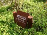 渭南景区标识生产