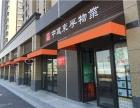 大虹桥商务区+纯一楼商铺+国展旁 层高5.5米