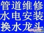苏州吴中区电路维修(室内/室外停电维修)专业