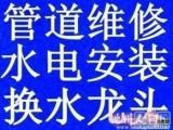 吴中区东山专业维修安装更换水管水龙头三角阀断裂