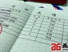 西安从事物业管理需要什么证书 陕西物业经理报名