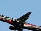 DHL、UPS、联邦快递国际空运专线至土耳咨询电话