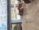 衡东 城关镇洣江大道482号 商业街卖场 300平米