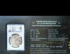 世界财富六国银币典藏