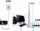 杭州专业网络维修布线 核心路由器 交换机 安装调试