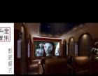 聚空间私人影院加盟