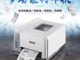 山东济南供应博思德Q8多功能打印机各类耗材