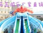 陕西西安天蕊游乐大型充气水池水上滑梯 支架水池 水上滚筒火热订购