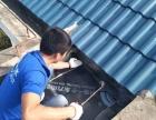 服务)咸宁专业卫生间漏水(地下室漏水(各区)服务维修联系多少