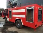 转让 退役二手消防车 5吨水罐消防车 救援消防车 厂家直销