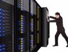 香港速度快稳定的服务器,让您在网站排行榜中名列前茅