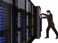 高防御大带宽服务器,香港新世界机房,网站服务器必选