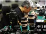 单反相机镜头坏了怎么办相机专业快修中心立等可取