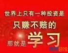 西华师范,西南石油大学,四川师范自考,学费实惠!!