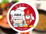 玛喜达韩国年糕料理加盟费用需要多少钱