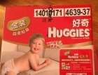 好奇金装尿不湿XL ,2箱,每箱140元84片