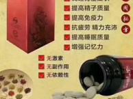 曝光红鸭子真的管用吗?一盒有几粒吃多久能好/