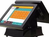 南昌餐饮收银软件,南昌餐饮收银机,点菜宝,收款机