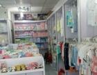 盈利中母婴用品店急转 可空转 行业不限