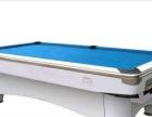 出售二手美式台球桌品牌二手康弘9球桌、台球桌维修换布、乒乓球篮球