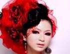 西安哪里有新娘化妆速成班培训