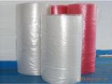 供应汽泡袋,PE袋,珍珠棉等包装材料