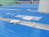 北京彩鋼房防水維修 彩鋼房換板