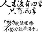 长安资产黔东南州市政专项计划